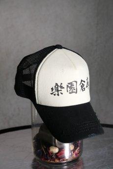 """画像8: Old GT / WR-7310 """" Ge """" / OLD STONE BASEBALL CAP (8)"""