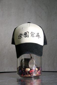 """画像2: Old GT / WR-7310 """" Ge """" / OLD STONE BASEBALL CAP (2)"""