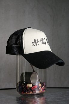 """画像3: Old GT / WR-7310 """" Ge """" / OLD STONE BASEBALL CAP (3)"""