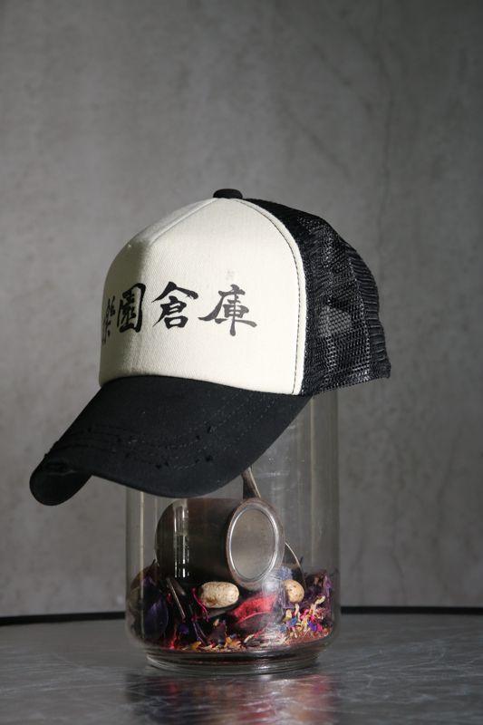 """画像1: Old GT / WR-7310 """" Ge """" / OLD STONE BASEBALL CAP (1)"""