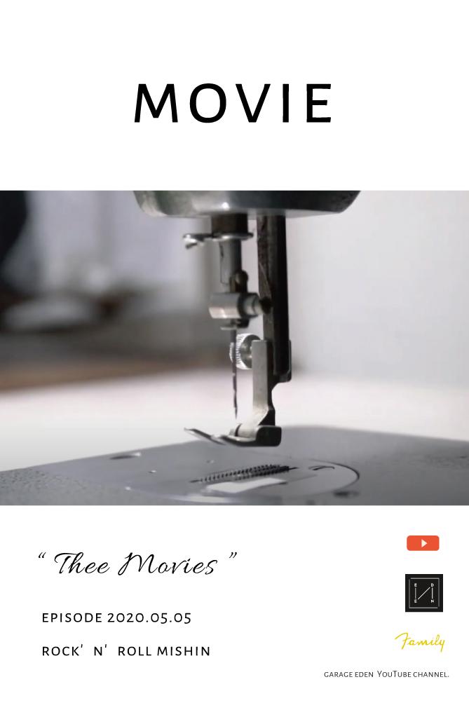"""画像1:  """" rock'n'roll mishin """" / Garage eden movies / 2020.05.05 (1)"""