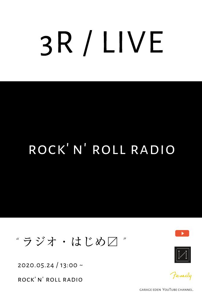 画像1: Thee ONE MAN LIVE / 2020.05.24 _ 13:00 ~ / Rock'n'Roll Radio (1)