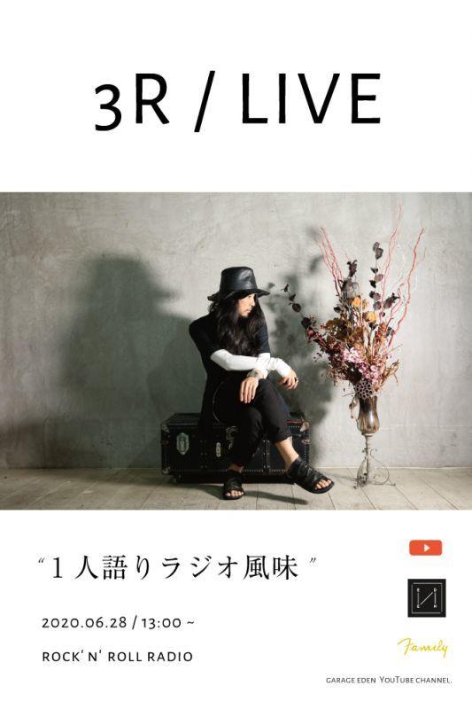画像1: Thee ONE MAN LIVE / 2020.06.28 _ 13:00 ~ / Rock'n'Roll Radio (1)