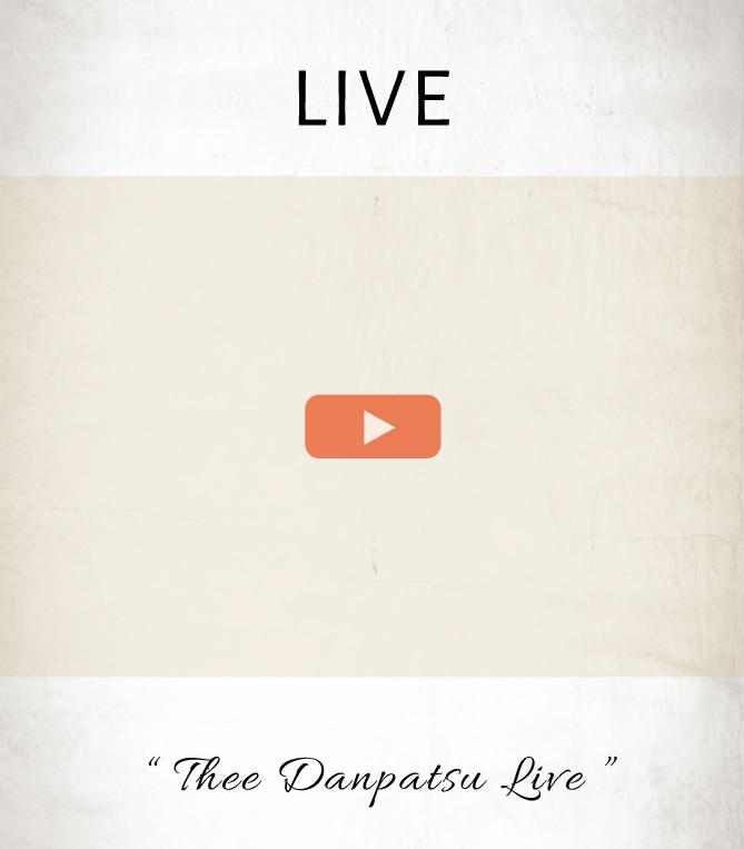 """画像1: ヤバイことがいっぱいの LIVE 予感 / 2020.08.22 / """" Thee LIVE """" (1)"""