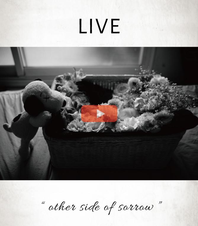 """画像1: 「独り語り」 / 2020.10.03 / """" Thee LIVE """" (1)"""