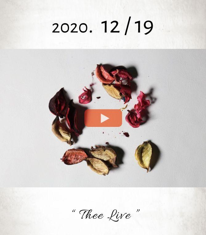 画像1: 「今週は予約会!+ 毎年恒例ブラック・リボンのご紹介とお願いごと」 Thee LIVE _ 2020.12/19 _ Open at 20:00 (1)