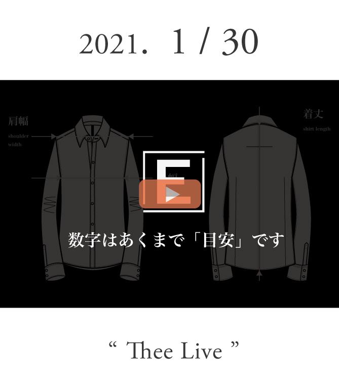 画像1: 「『 E 』サイズはあくまで目安です / incarnation 新作紹介!」 Thee LIVE _ 2021.1/30 _ Open at 20:00 (1)